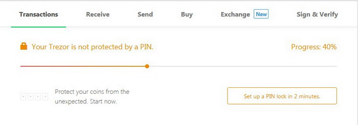 Новый PIN код