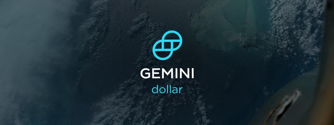 Gemini dollar