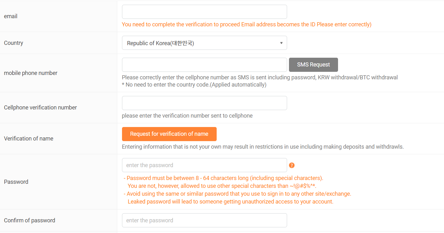 Bithumb verification
