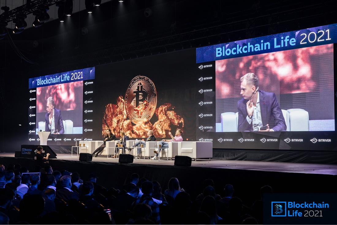 1 Blockchain Life Moscow October 27-28